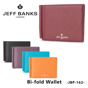 89485497eb61 ジェフバンクス JEFF BANKS 二つ折り財布 JBP-162 カラーズ 札入れマネークリップ メンズ レザー 父の日