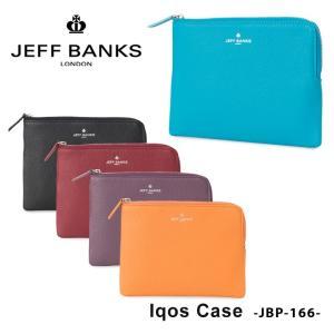 cc71ca5d0435 ジェフバンクス JEFF BANKS IQOSケース JBP-166 カラーズ アイコス 電子タバコ シガレットケース ポーチ メンズ レザー