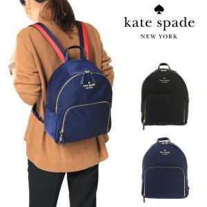 Kate Spadeの「HARTLEY」ラインからリュックサックのご紹介です。軽くて持ち運びも楽なナ...