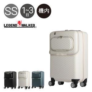 レジェンドウォーカー LEGEND WALKER スーツケー...