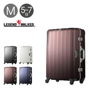 最大1000円OFFクーポン レジェンドウォーカー LEGEND WALKER スーツケース 6201L-62 62cm  キャリーケース キャリーバッグ TSAロック搭載 計量機能 1年保証 richard