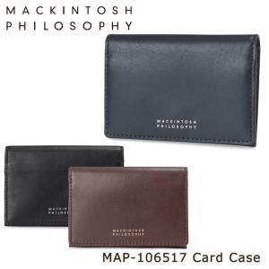最大1000円OFFクーポン マッキントッシュフィロソフィー MACKINTOSH PHILOSOPHY カードケース map106517 グレンオード  名刺入れ メンズ レザー|richard