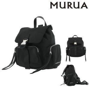 ムルーア リュック ツイル レディース MR-B794 MURUA | リュックサック|richard