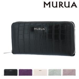 ムルーア 長財布 ラウンドファスナー ベーシック クロコ レディース  MR-W751 MURUA | ブランド専用BOX付き|richard