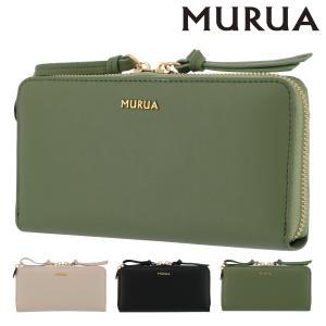 ムルーア 長財布 ラウンドファスナー ダブルジッパー レディース MR-W761 MURUA | ブランド専用BOX付き|richard