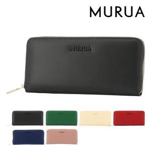 ムルーア 長財布 ラウンドファスナー シンプル レディース MR-W811 MURUA|richard