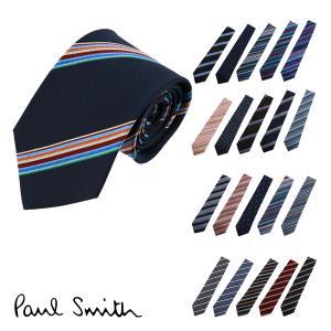 ポールスミスのネクタイが激安!ギフトにオススメです♪ギフトラッピング無料で承っております。ラッピング...