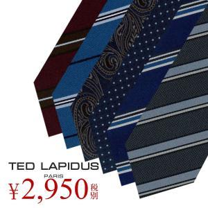 テッド ラピドス Ted Lapidus ネクタイ ブランド メンズ richard