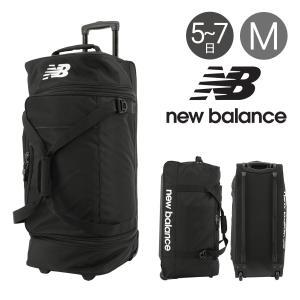 ニューバランス スーツケース 75cm 4.6kg 80L NB-JABF8367 New Balance | ソフト ファスナー | ボストンキャリー 大容量|richard