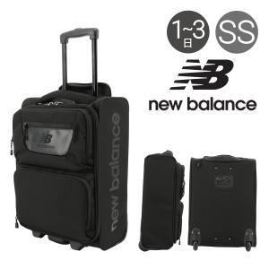 ニューバランス スーツケース 45cm 2.5kg 24.7L NB-JABF8368 New Balance | ソフト ファスナー | ビジネスキャリー 機内持ち込み可|richard