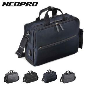 ネオプロ NEOPRO ブリーフケース 2-771 コネクト  ショルダーバッグ リュック バックパ...