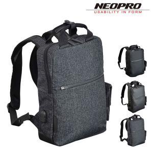 ネオプロ リュック 2WAY コネクト メンズ 2-773 NEOPRO | リュックサック 軽量 撥水 ビジネスリュック|richard