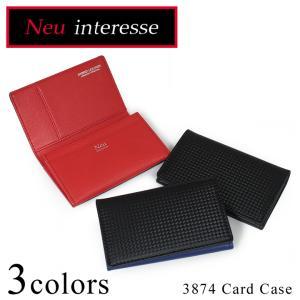 ノイインテレッセ Neu interesse カードケース 3874  シャッテン 名刺入れ メンズ [PO10]|richard