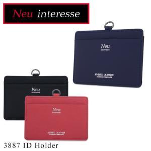 ノイインテレッセ Neu interesse IDホルダー 3887 Schatten シャッテン  パスケース カードケース メンズ レザー [PO10]|richard