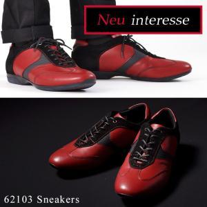 ノイインテレッセ Neu interesse スニーカー 62103  メンズ 靴 ドライビングシューズ レザー 本革 richard