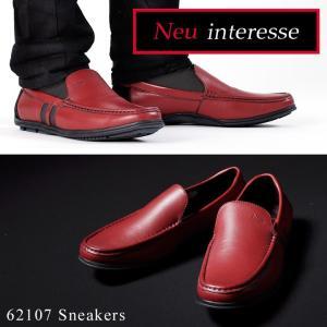 ノイインテレッセ Neu interesse スニーカー 62107  メンズ 靴 ドライビングシューズ レザー 本革 richard