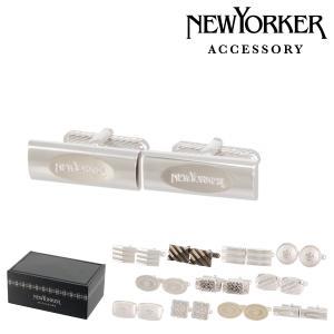 ニューヨーカー カフス メンズ NEWYOKER|カフスボタン カフリンクス アクセサリー ギフト プレゼント 結婚式 ブランド専用BOX付き|richard