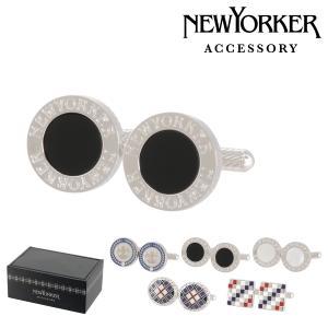 ニューヨーカー カフス メンズ 日本製 NEWYOKER|カフスボタン カフリンクス アクセサリー ギフト プレゼント 結婚式 ブランド専用BOX付き|richard