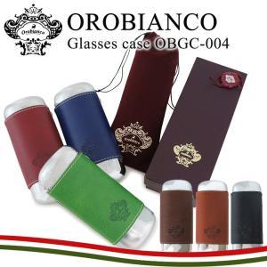 オロビアンコ メガネケース OBGC-004|richard