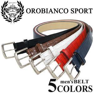 最大1000円OFFクーポン オロビアンコ スポーツ ベルト OBS-711020 OROBIANCO SPORT richard