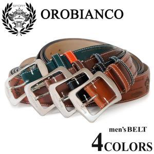 最大1000円OFFクーポン オロビアンコ スポーツ OROBIANCO SPORT ベルト OBS-718015 レザー メンズ richard