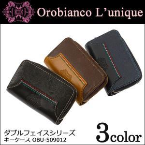 最大1000円OFFクーポン オロビアンコ キーケース ユニークライン OBU-509012|richard