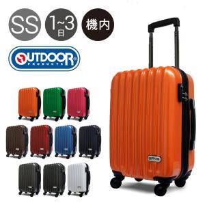 58b467bf11 アウトドアプロダクツ スーツケース OD-0628-48W 46cm ワイドキャリー 当社オリジナル [PO5]