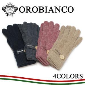 最大1000円OFFクーポン オロビアンコ 手袋 レディース ORL-1573  タッチパネル対応 ギフト プレゼント 女性用 グローブ OROBIANCO|richard