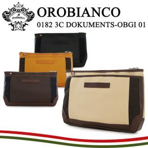 オロビアンコ セカンドバッグ 0182 3C DOKUMENTS-OBGI 01 ST.LOUIS  OROBIANCO クラッチバッグ メンズ 父の日|richard