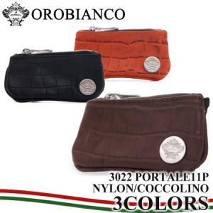 最大1000円OFFクーポン オロビアンコ キーケース 3022 PORTALE11P NYLON/COCCOLINO richard