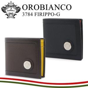 最大1000円OFFクーポン オロビアンコ 財布 3784 FIRIPPO-G ST.LOUIS/VITTERO OROBIANCO 二つ折り|richard