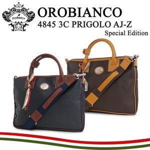 オロビアンコ ブリーフケース 484503(旧品番:4845) 3C PRIGOLO AJ-Z ST.LOUIS 当社限定 別注オリジナル OROBIANCO ビジネスバッグ トートバッグ richard