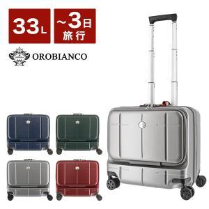 オロビアンコ スーツケース 33L 37cm 9711 ハード フロントオープン TSAロック搭載 ポケット付き ARZILLO [PO10]|richard