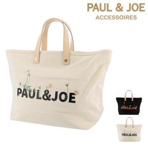 ポール&ジョー アクセソワ トートバッグ フローラルロゴ レディース PJA-B016 PAUL&JOE ACCESSOIRES [PO10]|richard
