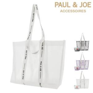 ポール&ジョー アクセソワ トートバッグ ビニール レディース PJA-B022 PAUL&JOE ACCESSOIRES [PO10]|richard
