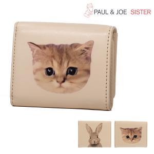 ヌメ革にリアルなウサギ・猫がプリントされた大人カワイイミニ財布です。本革素材なので子供っぽくならず高...