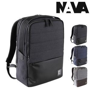 NAVA design リュック パッセンジャー メンズ PS073 ナヴァデザイン PASSENGER   リュックサック バックパック ビジネスバッグ 防水 PCケース 15インチ [PO10] richard