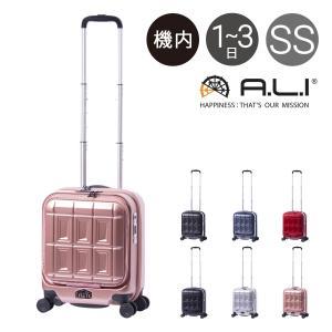 アジアラゲージ スーツケース|機内持ち込み 22L 38.5cm 3kg PTS-4006|LCC対応 フロントオープン ハード ファスナー|A.L.I PANTHEON|TSAロック搭載 [PO10]|richard