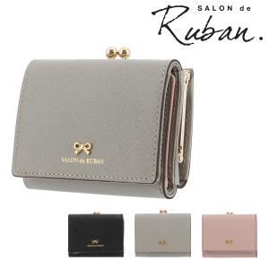 ルヴァン 三つ折り財布 ミニ財布 レディース  RBB-111 Ruban | ガマ口 本革 レザー|richard