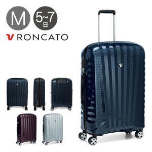 ロンカート RONCATO スーツケース 5175 67cm PREMIUM ZSL CARBON  プレミアムカーボン キャリーケース ハードキャリー TSAロック搭載 イタリア製 10年保証 richard