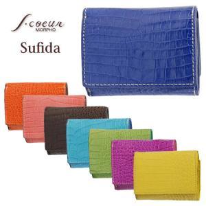 Scoeur sufida エスクール スフィーダ 三つ折り財布 sc-0533 メンズ レディース 財布 ミニ財布 極小財布  [PO10]|richard