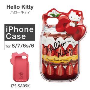 ハローキティ Hello Kitty iPhoneケース i7S-SA05K iPhone8 iPhone7 iPhone6 ケース ダイカット レディース [PO10]|richard