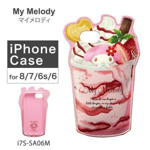 マイメロディ My Melody iPhoneケース i7S-SA06M iPhone8 iPhone7 iPhone6 ケース サンリオ レディース [PO10]|richard