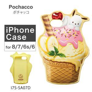 ポチャコ Pochacco iPhoneケース i7S-SA07D iPhone8 iPhone7 iPhone6 ケース サンリオ レディース [PO10]|richard