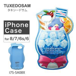 タキシードサム TUXEDOSAM iPhoneケース i7S-SA08X iPhone8 iPhone7 iPhone6 ケース サンリオ レディース [PO10]|richard