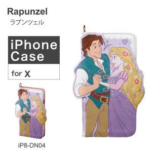 ラプンツェル Rapunzel iPhoneX ケース ダイカット ラプンツェル iP8-DN04 アイフォン スマホケース ディズニー 手帳型 カード収納 ミラー付 [PO10]|richard