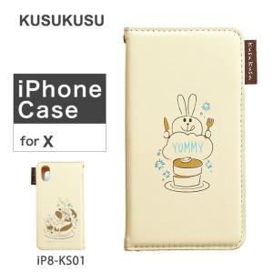 iPhoneケース iP8-KS01 iPhoneX ケース 手帳型 うさぎ レディース [PO10]|richard