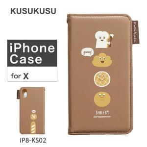 KUSUKUSUダイアリー iPhoneケース iP8-KS02 iPhoneX ケース 手帳型 パン レディース [PO10]|richard