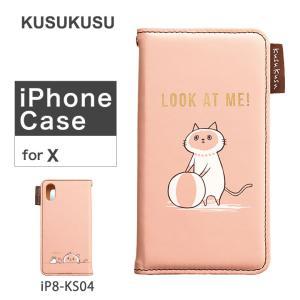 KUSUKUSUダイアリー iPhoneケース iP8-KS04 iPhoneX ケース 手帳型 シャムねこ レディース [PO10]|richard