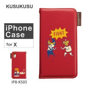 KUSUKUSUダイアリー iPhoneケース iP8-KS05 iPhoneX ケース 手帳型 レスラー レディース [PO10]|richard